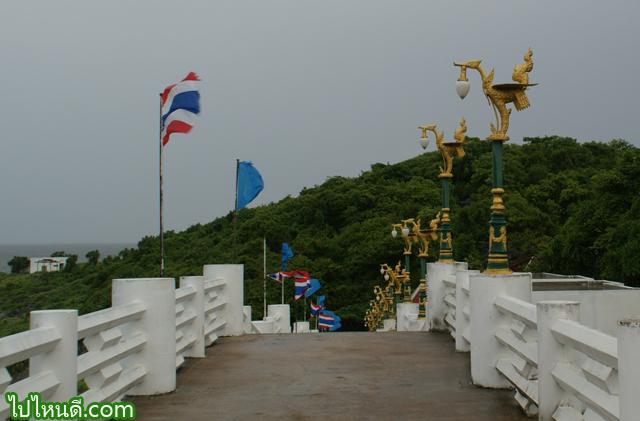 สะพานวชิราวุธ