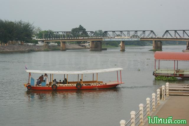 แม่น้ำแม่กลอง ริม ตลาด โคยกี๊
