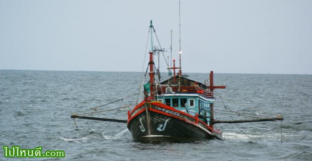 เรือประมง