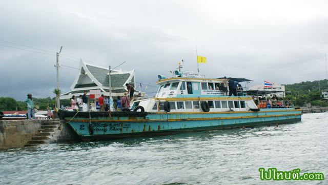 ท่าเรือ เกาะสีชัง