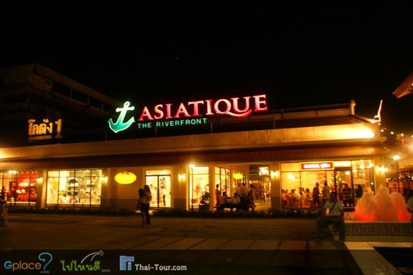 ร้านอาหารหลากหลายมีให้คุณเลือกตามไลท์สไตล์ของคุณ