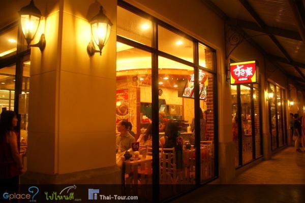สำหรับคนที่ชอบรับประทานอาหารญี่ปุ่นที่เอเชียทิคนี้ก็มีให้ได้เลือกทานกันมากมาย