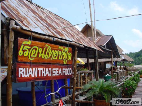 อาหารที่จะได้พบเห็นยบ่อยที่สุดก็คงจะเป็นอาหารทะเลต่าง ๆ